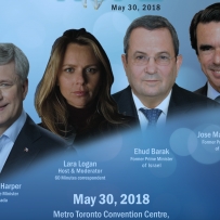 May 30th: Friends of Simon Wiesenthal Center for Holocaust Studies (FSWC)