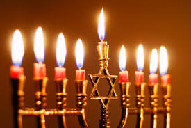 HAPPY HANUKKAH FROM RHB!